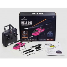 First Step RC Heli 101 RTF Ready to Fly Helicopter Kit - Purple